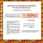 Invitaciones DMSM 2012