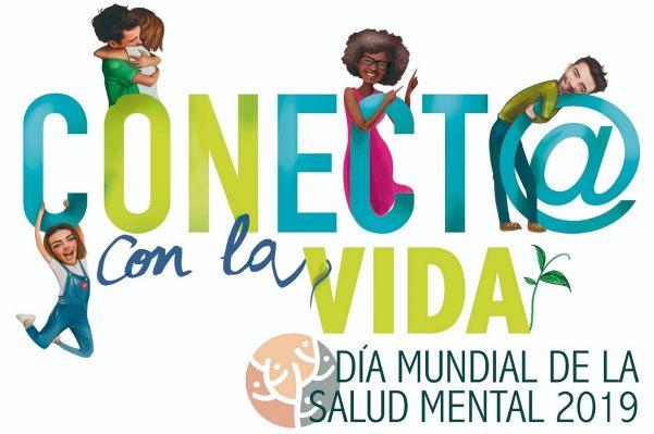 Identidad visual DMSM 2019 verde_Baja_FIRMA MAIL