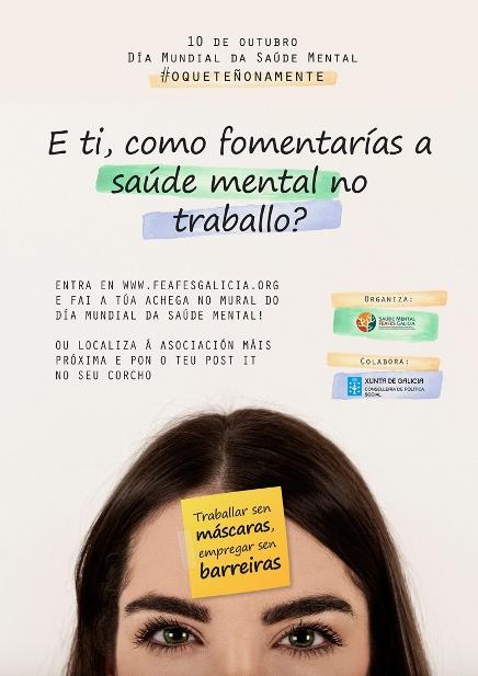 campaña FEAFES Galicia dmsm17