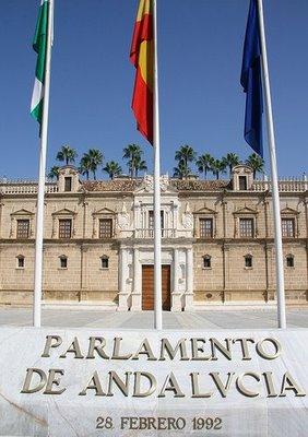 logo-parlamento-de-andalucia