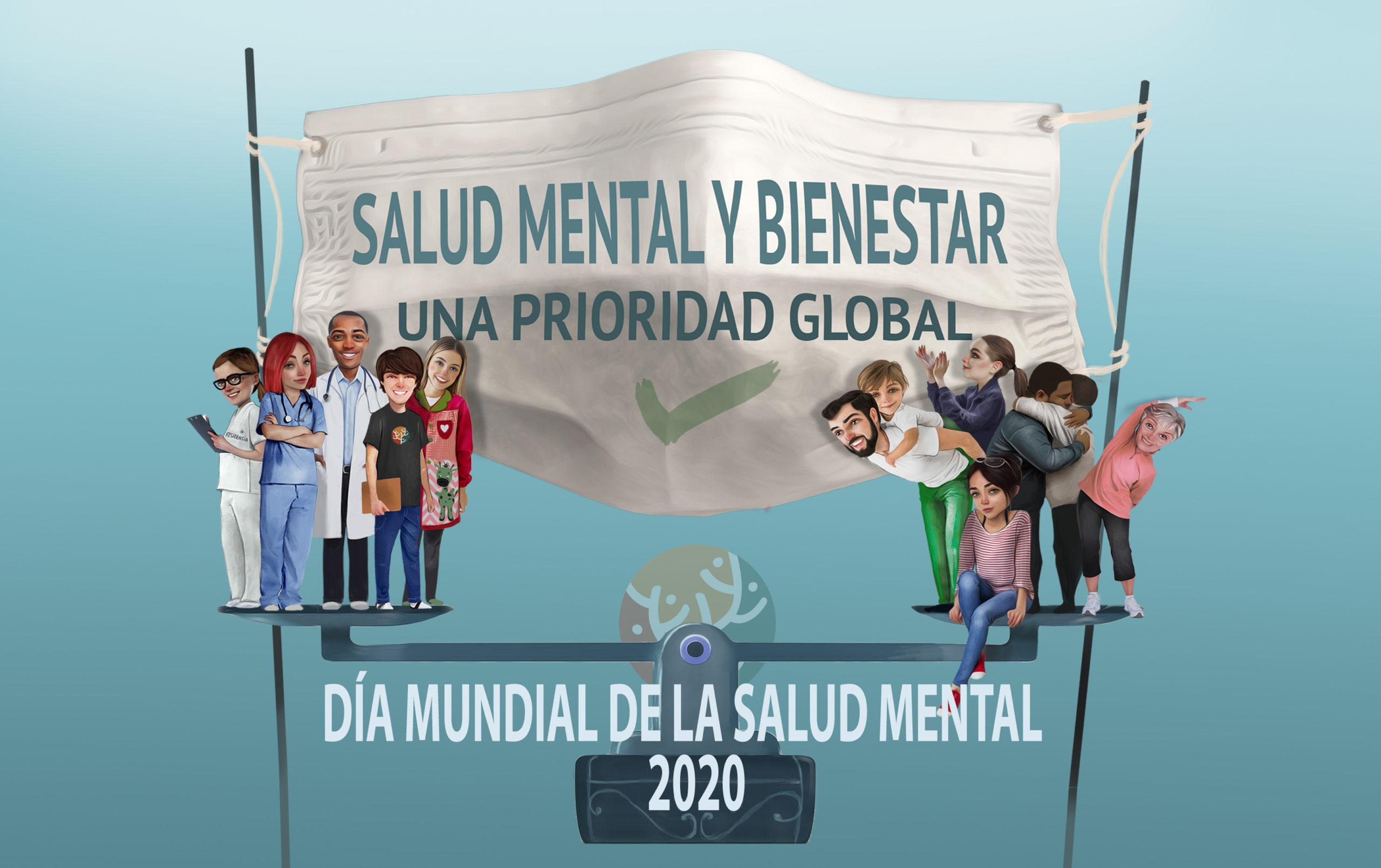Identidad visual DMSM 2020 horizontal completa